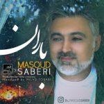 باران - مسعود صابری