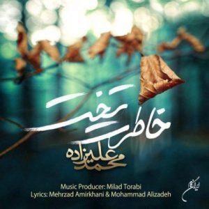 خاطرت تخت - محمد علیزاده