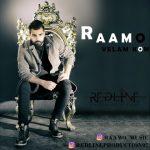 ولم کن - رامو