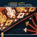 دانلود آلبوم ترکمن - حسین علیزاده