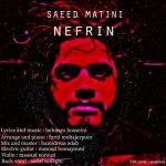 دانلود آهنگ نفرین - سعید متینی