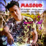 دانلود آهنگ جذاب - مسعود
