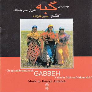 دانلود آلبوم گبه حسین علیزاده