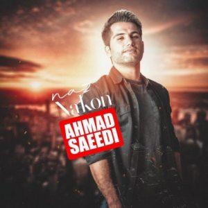 دانلود آهنگ ناز نکن - احمد سعیدی