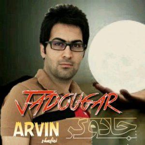 دانلود آهنگ جادوگر از آروین شفیعی