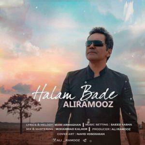 دانلود آهنگ حالم بده از علی راموز