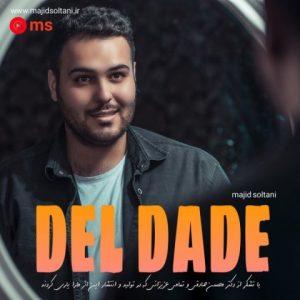 دانلود آهنگ دل داده از مجید سلطانی