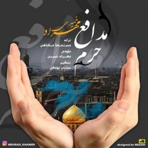 دانلود آهنگ مدافع حرم از مهراد خمیری