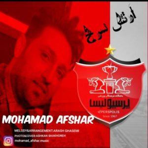 دانلود آهنگ ارتش سرخ از محمد افشار
