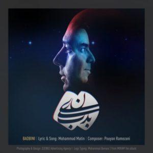 دانلود آهنگ بدبینی از محمد متین