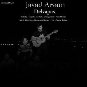 دانلود آهنگ دلواپس از جواد آرسام