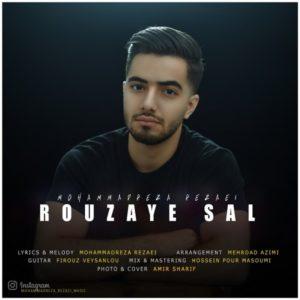 دانلود آهنگ روزای سال از محمدرضا رضایی
