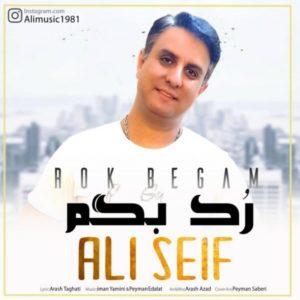 دانلود آهنگ رک بگم از علی سیف