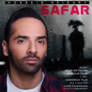 دانلود آهنگ سفر از حسین حیدری
