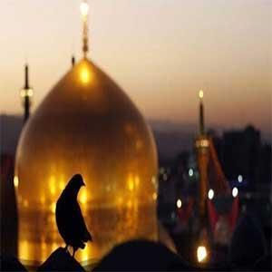 دانلود اهنگ دانلود اهنگ میخوام برم امام رضا از محسن لرستانی
