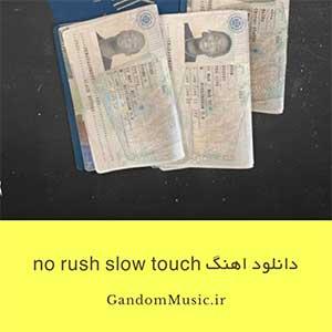 دانلود اهنگ no rush slow touch از Young T & Bugsey