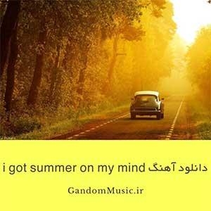 دانلود آهنگ i got summer on my mind از jj
