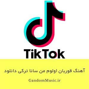 آهنگ ترکیه ای قوربان اولوم من سانا
