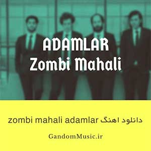 دانلود اهنگ zombi mahali adamlar
