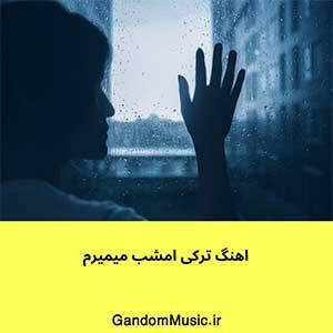اهنگ ترکی امشب میمیرم خواننده زن دانلود