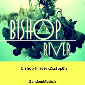 دانلود اهنگ river از bishop