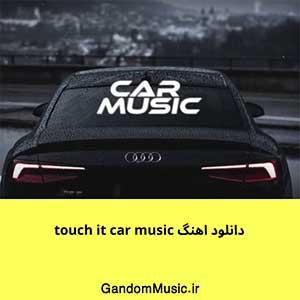 دانلود اهنگ touch it car music