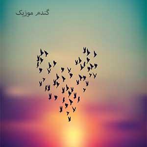 آهنگ با صدای زن دختر تو همون عشق اریایی دانلود