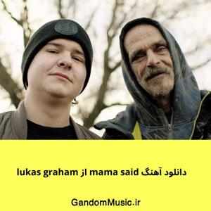 دانلود آهنگ mama said از lukas graham + { ریمیکس }