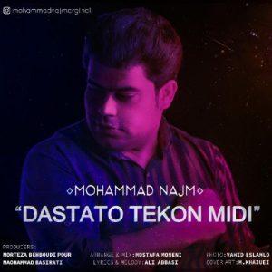 دانلود آهنگ دستاتو تکون میدی از محمد نجم