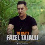 دانلود آهنگ تو رفتی از فاضل تجلی