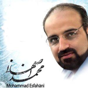 دانلود آهنگ معصومیت از دست رفته از محمد اصفهانی