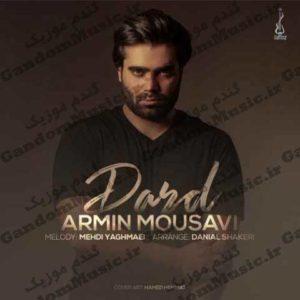 دانلود آهنگ درد از آرمین موسوی