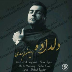 دانلود آهنگ دلداده از امین اسدی