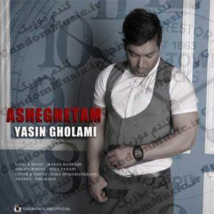دانلود آهنگ عاشقتم از یاسین غلامی