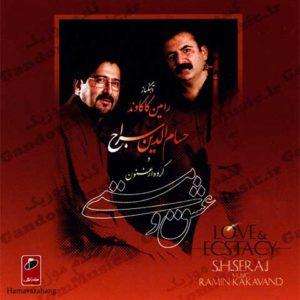 دانلود آهنگ یار خراباتی از حسام الدین سراج