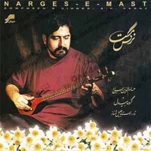 دانلود آلبوم نرگس مست از حسام الدین سراج
