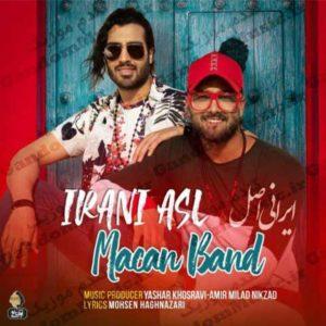 دانلود آهنگ ایرانی اصل از ماکان باند
