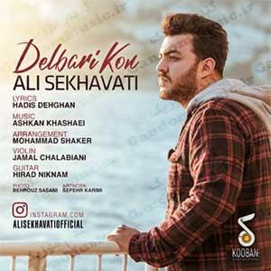 دانلود آهنگ دلبری کن از علی سخاوتی