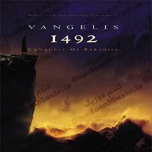 ونگلیس conquest of paradise